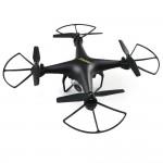 JJRC H68 Black - дрон с HD-камерой, FPV, 20мин полета