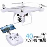 JJRC H68 White - дрон с HD-камерой, FPV, 20мин полета